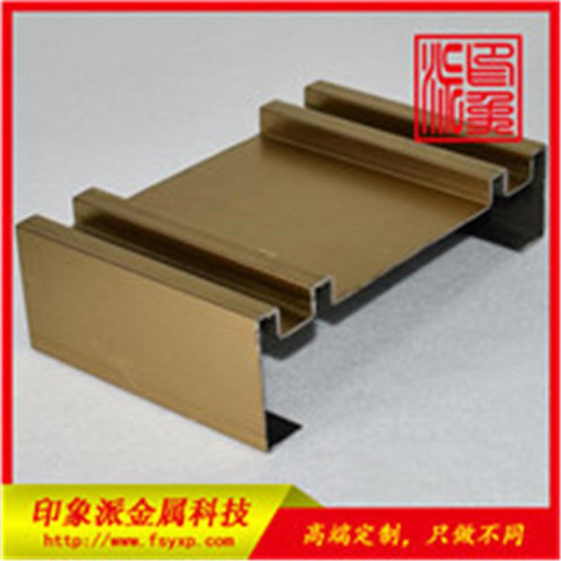 雪花砂不鏽鋼板 304拉絲鋯金啞光彩色板工藝