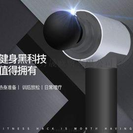 山東筋膜槍廠家招收品牌代理商