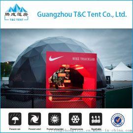 5-15米直径球形篷房PVC半透明球形篷