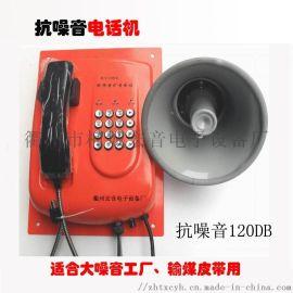 HY3000抗噪音扩音电话机