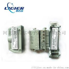 电网智能 防开路重载连接器HDC.P-BK-2L
