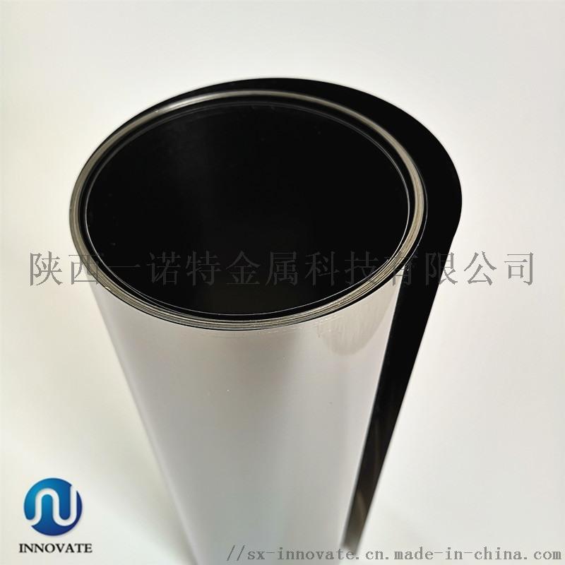 0.03-0.2鉭箔材300寬鉭箔材 陝西一諾特鉭箔材