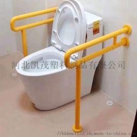 厂家定做无障碍扶手 老年人马桶安全扶手 卫生间浴室ABS扶手