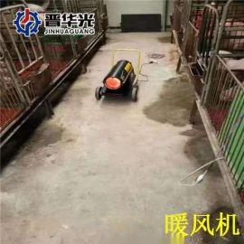 贵州黔南30电动暖风炮天然气暖风机厂家出售
