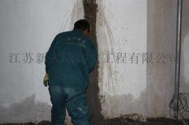 地下室变形缝止水带带水补漏维修方法、专业地下室后浇带漏水注浆施工技术