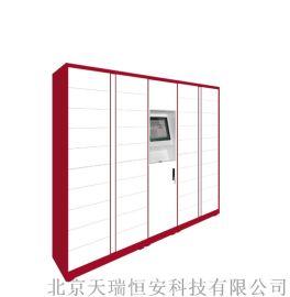 自动存包柜厂家自动寄存柜定制工厂直销天瑞恒安