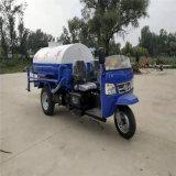 多功能三轮小型洒水车厂家 绿化环保小型洒水车