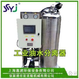 工业油水分离设备,污水处理设备