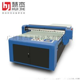 广州慧杰个性T恤印花机 服装打印机