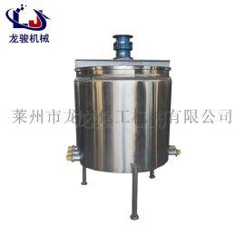 轻粘土加热罐 橡皮泥搅拌罐 不锈钢电加热反应釜