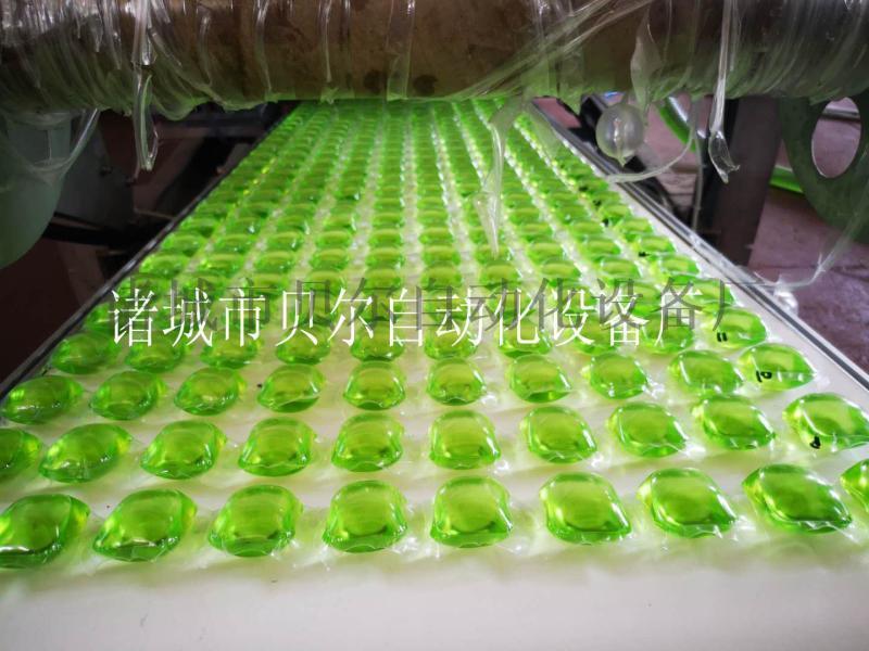 单色洗衣凝珠包装机,全自动洗衣凝珠生产包装设备