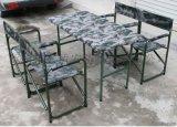 野戰指揮作業桌 戶外野戰軍綠摺疊餐桌XD6