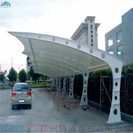 广州腾成膜结构遮雨棚