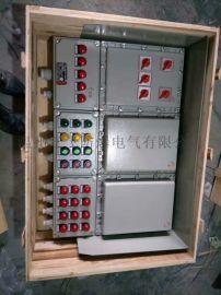 pxkPLC防爆控制柜