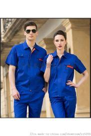 供应男女同款时尚劳保服可定制免费绣印公司名称