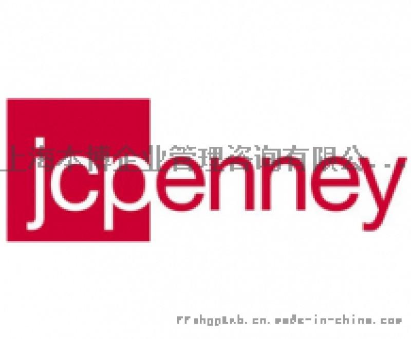 服装工厂JCPENNEY验厂咨询辅导找中国验厂**