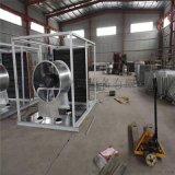 煤礦工業熱風機組  礦井空氣加熱機組