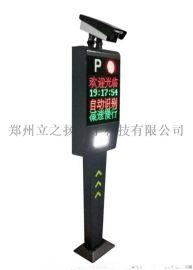 许昌小区车牌识别系统厂家