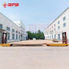 离合器总成生产线18吨三相低压电动平车 电动平板车