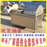 廠家直銷不鏽鋼大型凍魚盤絞肉斬拌設備現貨