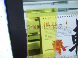 供应友全GTC-7100Y黄色透明防紫外线防静电PVC板