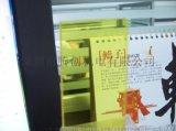 供應友全GTC-7100Y黃色透明防紫外線防靜電PVC板