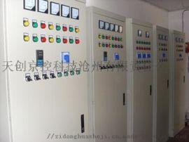 配电箱柜,控制箱柜,照明箱柜,开关箱柜,电控箱柜