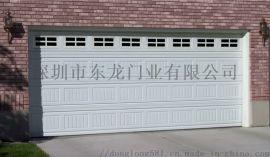 【东龙门业】深圳铝合金车库门 翻板车库门 电动门