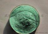 工业级六水硫酸镍催化剂原料厂商现货可供