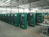 四川雅安生產計量箱、JP櫃、電錶箱、動力櫃、入戶箱