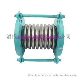 滔成304不锈钢金属波纹补偿器/膨胀节/管道补偿器