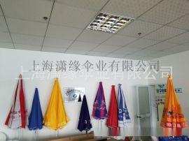 戶外大型廣告傘定制遮陽擺攤大太陽傘防雨防曬批發工廠