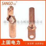 小头窄边空开专用铜端子 塑壳断路器专用铜线耳