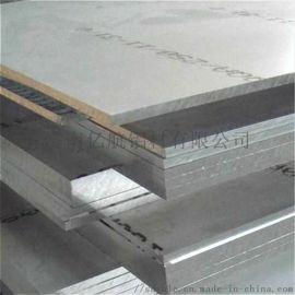 6061-T6 铝板