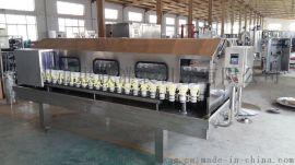六輪鏈軌式洗瓶機 大產量洗瓶設備