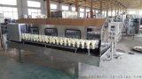 六轮链轨式洗瓶机 大产量洗瓶设备