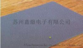 Eccosorb 5G MeF 1磁性硅橡胶