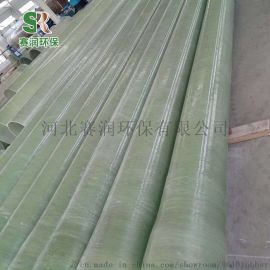 玻璃钢电缆管纤维缠绕管道