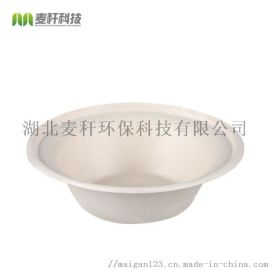 350ml沙拉碗,甘蔗浆一次性环保全降解餐具