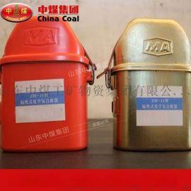 隔绝式化学氧自救器 使用方法