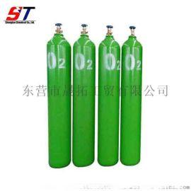 工业用高纯氧气或气瓶