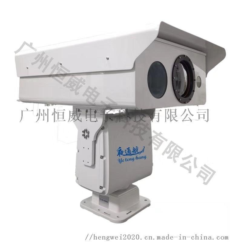夜通航海域远程监控系统 海事海域远距离监测系统