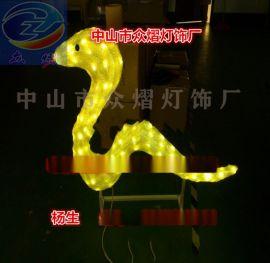 马造型灯动物灯 公园装饰灯 立体LED 挂件灯
