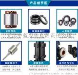 污水泵65WQ20-10-1.5KW廠家