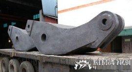 腾飞铸钢动臂、动臂装置、动臂铸造工艺