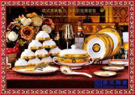 高档餐具礼品 商务馈赠礼品餐具 开业礼品陶瓷餐具
