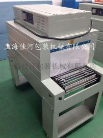 佳河BS-450热收缩包装机