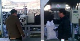 兰煤装袋机,4cm-9cm煤块计量装袋封口机,速度很快