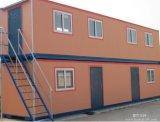 供应温州活动房 集装箱房 彩钢板房
