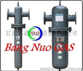 氧气碳钢过滤器